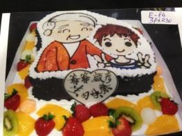 E-84 祖孫樂蛋糕