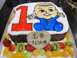 K-106 小寶寶蛋糕