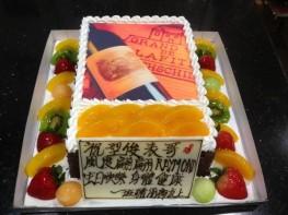 PH-93 紅酒相片蛋糕